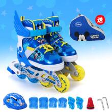 迪士尼(Disney)儿童溜冰鞋全闪光轮滑鞋套装 轮滑包可调旱冰鞋DCB71250-A8-1米奇大码