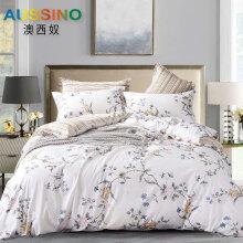 AUSSINO澳西奴-纯棉四件套 全棉床单被罩双人单人床上用品 四季款被单被罩米白/蓝色 素雅 乔薇 米白 1.5-1.8米床 4件套-被套200*230cm