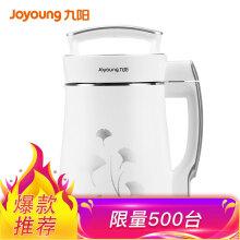 九陽(Joyoung)豆漿機1.3L免濾雙層杯體304級不鏽鋼占地小米糊家用多功能攪拌機料理機DJ13B-D08EC