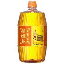 【2件8折】胡姬花古法花生油(原特香型)900ml/瓶 初榨精华炒菜烹饪家用花生食用油