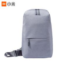 小米(MI)多功能都市休闲胸包 男单肩包斜跨包 可容纳7英寸平板电脑 浅灰色