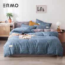 意尔�� 四件套亲肤套件 家纺床上用品双人4件套装被套被罩200*230cm床单枕套 1.5/1.8米床?蓝调