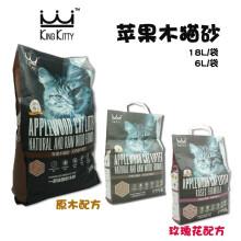 现货 顽皮猫砂king Kitty苹果木玫瑰花原木除臭可冲进厕所的猫砂6L/18L 原木 18L