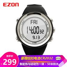 宜准(EZON) 户外登山运动手表气压海拔跑步表多功能电子表男士女士情侣款 H009 A15