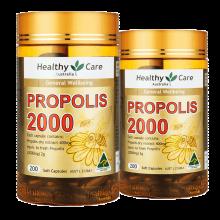 澳洲Healthy Care黑蜂胶胶囊200粒 中老年调节免疫成人增强抵抗力 2000mg 2罐装