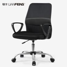 联丰(lianfeng) 电脑椅 办公椅子 家用转椅网布职员椅 W-128DS 黑