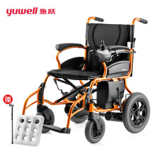 鱼跃(yuwell) 电动轮椅车D130HL(左手版)折叠老人轻便代步车 老年残疾人四轮自动智能 锂电池版18Ah