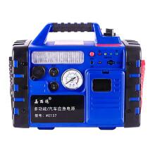 嘉西德0137汽车应急启动电源12V备用打火电瓶 移动电池 充电宝 车载充气泵 移动打气泵 220V充电