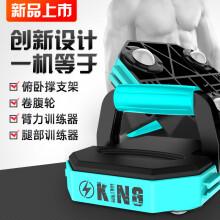 双超(suncao)健腹轮腹肌轮运动器材家用收腹机练腹肌健腹肌神器健身器材套装男女 冰封闪电
