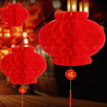 意尔�� 塑纸灯笼大红塑料 20个装蜂窝折叠过年灯笼 装饰开业乔迁灯笼装饰品户外防水婚庆平安阳台灯笼