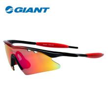 捷安特(GIANT) GIANT捷安特GL926进阶款眼镜可换镜片五组镜片防紫外线强光 亮红框