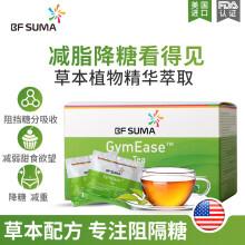 BFSUMA 美国进口澳玛家降糖茶中老年保健品辅助降血糖20袋 1盒装