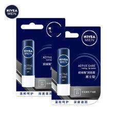 妮维雅(NIVEA)润唇膏男士型双支套装 4.8g*2(防晒 滋润保湿 温和配方)