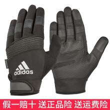 adidas 阿迪达斯运动健身手套 男女士器械手套半指全指健身房哑铃单杠引体向上骑行防滑训练手套 【全掌耐磨】黑色全指ADGB-1334 XL码--掌围22-24CM