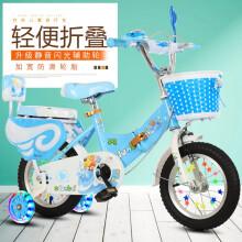 阿米达儿童自行车2岁3岁5岁6岁小孩子男女宝宝童车12寸14寸16寸18寸单车脚踏车 蓝色卡通折叠闪光轮+护栏+礼包 14寸