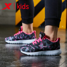 特步 XTEP 特步童鞋 女童鞋中大童时尚休闲鞋儿童运动鞋女孩透气跑步鞋683314329960 黑玫红 32码