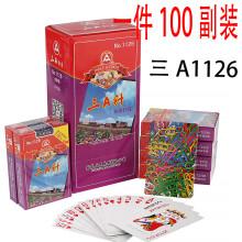 整箱100副扑克牌 3a扑克牌朴克比赛扑克牌纸牌批�l 三A1126一箱100副