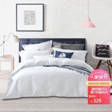 京东超市源生活 白色四件套 60支精梳纯棉素色床品套件 纯色床单被套 纯白色1.5米床(200*230cm)