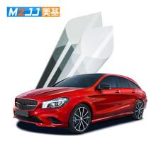 美基(MZJJ) 汽车贴膜 车膜 太阳膜 汽车隔热贴膜 霹雳陶瓷高清前挡