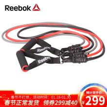 锐步(Reebok)拉力器 拉力绳 弹力带 力量健身绳专业训练韵律进口臂力器RATB-30034