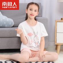 京东超市 南极人 Nanjiren 儿童短袖套装夏季纯棉女童睡衣家居服中大童T恤短裤两件套 萌萌兔 150