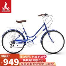 凤凰Phoenix自行车20寸单速城市车轻便通勤车女式学生复古成人单车 青春 孔雀版湛蓝