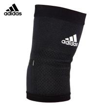 阿迪达斯(adidas)清风系列护肘 男女手肘关节护具扭伤防护篮球护臂网球肘护肘单只装ADSU-13332M