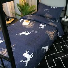 喜寝来家纺 床上三件套 学生宿舍床单被单被套被罩单人1.2米床三件套床上用品 K鹿回头 0.9-1.2米宿舍三件套被套150x200cm