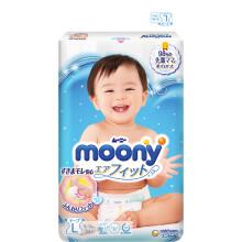尤妮佳 moony 纸尿裤 L54片(9-14kg)大号婴儿尿不湿(官方进口)