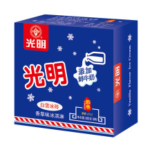 光明 白雪中砖115g*8支 经典奶砖香草味冰淇淋 冷饮雪糕冰激凌