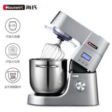 海氏(Hauswirt)厨师机多功能和面机料理机打蛋器HM770 升级款