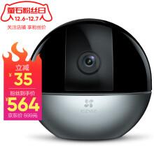 海康威视萤石C6WI智能400万高清无线云台家用手机监控摄像头 400万超清 AI特写追踪 人脸识别