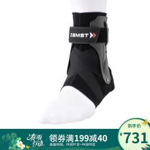 赞斯特 ZAMST A2-DX篮球护踝 防止踝关节内翻外翻篮排球男女儿童护踝(1只装分左右) 左S(鞋码28-34)
