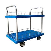 赛拓(SANTO)新款塑料双层手推车 围栏小推车静音手推车搬运车60*90承重300kg 2223