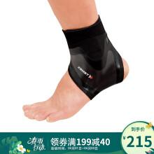 赞斯特 ZAMST Filmista飞斯特足球护踝 薄轻跑步球类瑜伽运动保护脚踝足弓护具(1只装分左右) 左M(鞋码38-43)