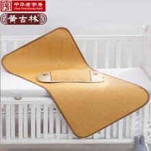 京东超市黄古林 婴儿凉席儿童藤席宝宝幼儿园新生儿床夏凉席子单席 60*120cm