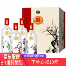 白水杜康酒 梅兰竹菊酒 52度 浓香型 高度白酒礼盒整箱 500ml*4瓶