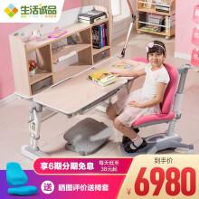 生活诚品 新实木儿童学习桌椅套装儿童书桌大号书桌可升降学习桌椅组合多功能写字桌 ME801桌+AU606椅 120cm 粉色