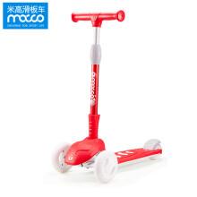 米高 滑板车儿童摇摇车 折叠可调节 闪光三轮踏板车 宝宝脚踏车 大童款红色