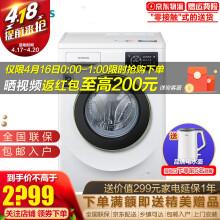 【正品授权】西门子(SIEMENS)7.5公斤全屏触控全自动家用变频滚筒洗衣机WM10L2600W