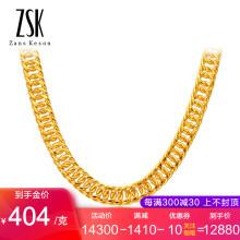ZSK珠宝 黄金男士项链 足金999男款金项链 牛仔马鞍链 男款金链子(计价) 定制款31.85克 50CM