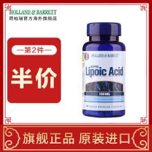 京东国际              荷柏瑞(Holland&Barrett)硫辛酸胶囊 60粒/瓶