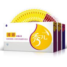 京东超市秀儿 排卵试纸20条 +早孕试纸10条 测排卵备孕
