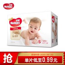 好奇Huggies 金装纸尿裤 S120片