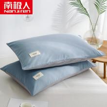 南极人NanJiren 枕套 纯棉枕芯套全棉枕头套 一对装 灰色 48*74cm