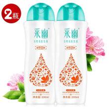 京东超市采幽 私密护理 女性私密洗液舒痒清润型200ml*2(女性护理液 洗液)