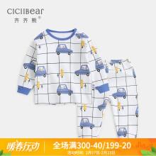 齐齐熊男女宝宝内衣套装婴幼儿2020春季新款小汽车系列儿童纯棉睡衣 蓝色 110cm(48M建议身高100-106cm)