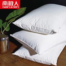 南极人NanJiren 枕头 高弹星级酒店枕芯 颈椎枕安睡枕头芯 单只装 一对拍2