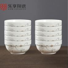 京东超市乐享  景德镇陶瓷餐具4.5寸饭碗护边碗 10只装  白金花语