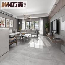 万美瓷砖客厅卧室地板砖通体大理石瓷砖800*800mm TP86019-1